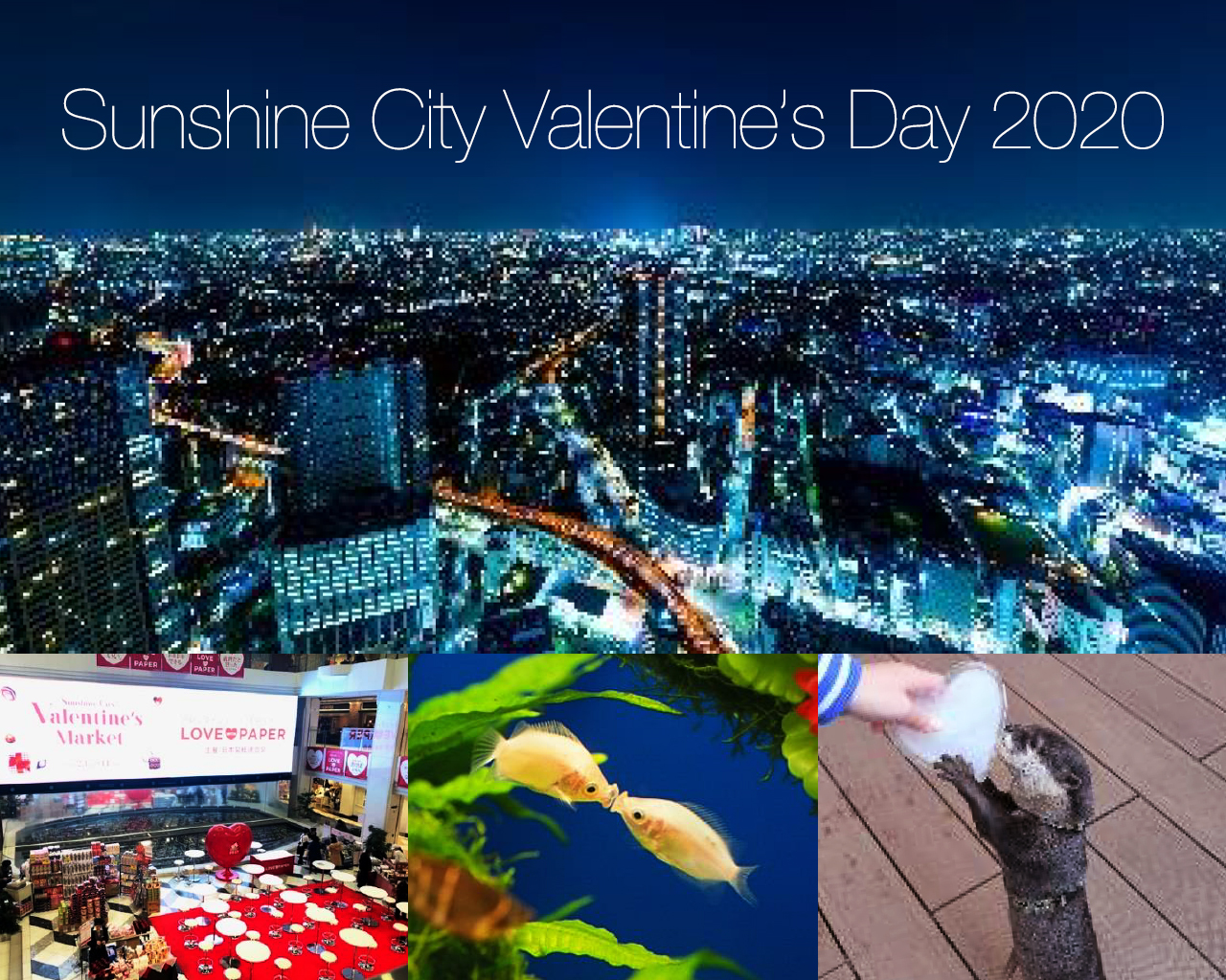 How enjoy couples in Sunshine City! until Valentine's day!