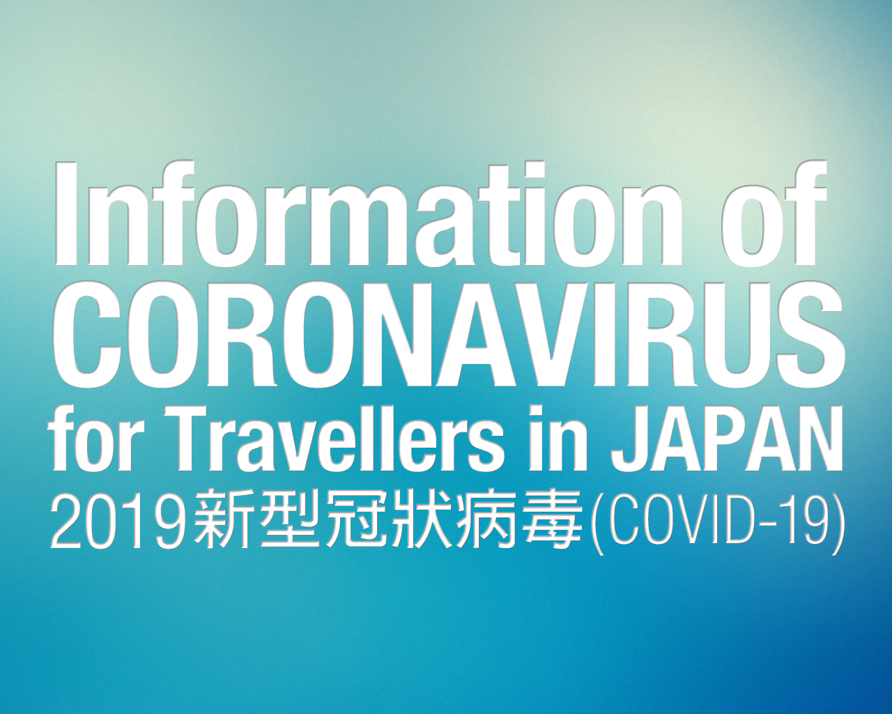 Multilingual information from official channels for foreigners in Japan about COVID-19